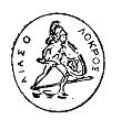 Δήμος Λοκρών (έμβλημα)
