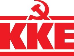 κκε-σημα-2