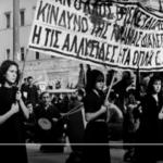 Οδοιπορικό …στην Αθήνα του Δεκέμβρη του '44